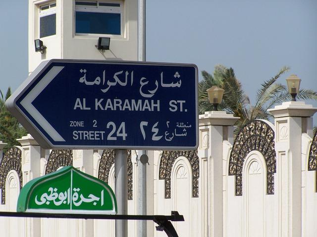 שפה בדובאי