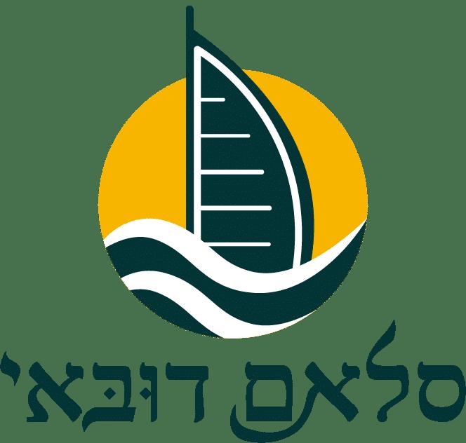 סלאם דובאי