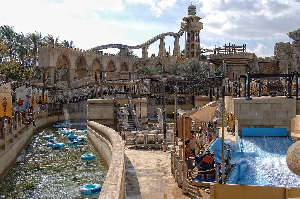 פארק מים Wild Wadi